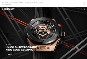 Hublot – Swiss Luxury Watches & Chronographs for Men and Women