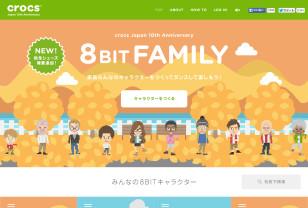 クロックス 8BIT FAMILY|みんなの「家族キャラ」メーカー