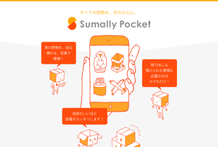 Sumally Pocket