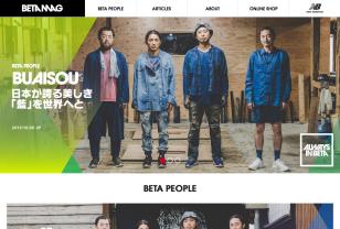 BETA MAG(ベータマグ) by New Balance