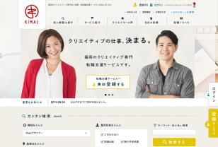 福岡のクリエイティブ専門求人情報・就転職支援サービス KIMAL(キマル) | 株式会社九州インターメディア研究所