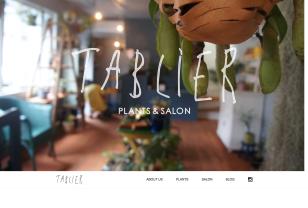 福岡市大楠にある美容室と植物の空間|TABLIER(タブリエ)