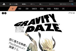PS4®専用ソフトウェア GRAVITY DAZE | プレイステーション® オフィシャルサイト
