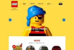 レゴの全てが体験できるブランドストア | LEGO clickbrick レゴ クリックブリック