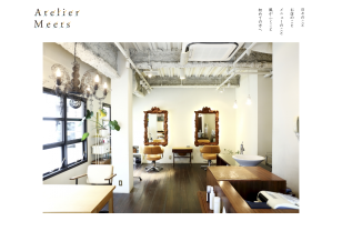 atelier Meets   アトリエミーツ   美容室   大阪・新町