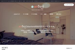 福岡airbnbホスト代行サービス『airBest – エアベスト』