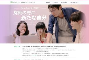 RECRUIT | 仙台で働くwebデザイナー・webプログラマー・webディレクターの求人受付中/転職歓迎