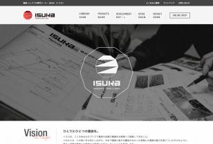 寝袋・シュラフの専門メーカー ISUKA (イスカ)