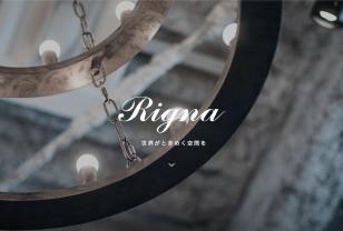 リグナ株式会社|世界がときめく空間を|Rigna Co.
