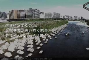 札幌 WEBサイト制作・グラフィックの企画デザイン | Rondomark