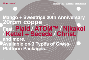 20rpm coppe' – Mango + Sweetrice 20th Anniversary!