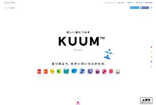 KUUM | フェリシモ