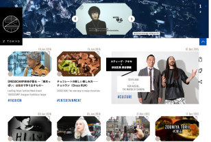Z TOKYO | 東京カルチャー、世界へ。 TAKING TOKYO CULTURE GLOBAL.