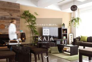 KAJA (カジャ)|アジアン家具・インテリア