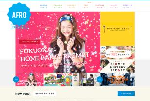 AFRO FUKUOKA [ONLINE] 福岡の今がつまったグッドライフマガジン