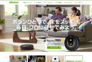 iRobot ロボット掃除機ルンバ 公式サイト