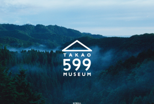 TAKAO 599 MUSEUM