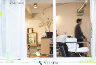 福岡 薬院の美容室|&Loosen(アンドルーセン)