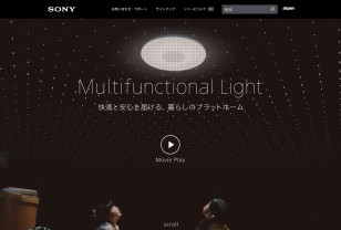 Sony Japan | Multifunctional Light 快適と安心を届ける、暮らしのプラットホーム | LEDシーリング | ソニー