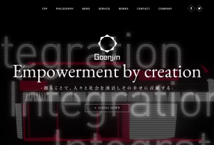Goenjin Inc. 株式会社ゴエンジン