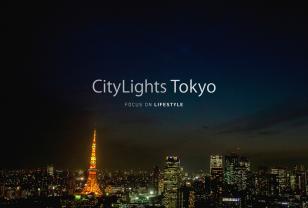 不動産プロデュース/プロモーション[CityLights Tokyo]