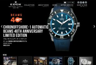 EDOX日本公式サイト