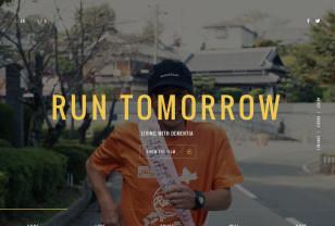 RUN TOMORROW