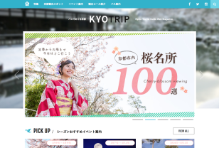 KYOTRIP|京都観光おすすめスポット情報