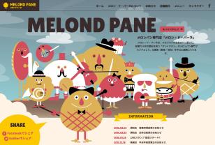MELOND PANE(メロン・ド・パーネ)- メロンパン専門店