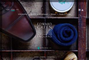 Edward Green | エドワードグリーン