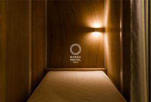 Bunka Hostel Tokyo – ブンカホステル東京