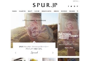 【SPUR】ファッションの今、ファッションのその先へ|日本発信のファッショントレンド情報サイト