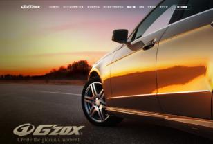 【G'ZOX公式】ガラス系コーティング|輝きが生む至上の悦び