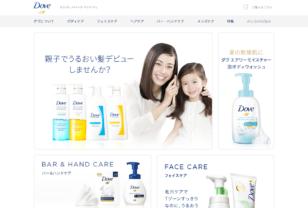 Dove Japan Portal │ ダヴ ジャパン ポータル