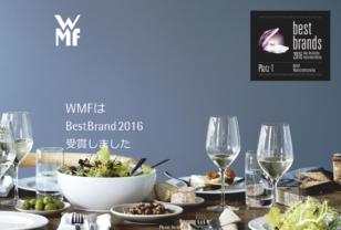 WMF(ヴェーエムエフ)公式サイト | 圧力鍋、キッチンウェアブランド