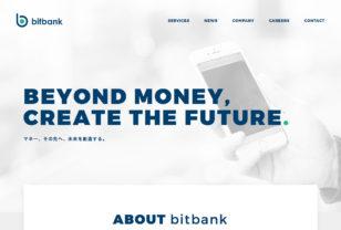 ビットバンク株式会社 | 仮想通貨ビットコイン (bitcoin) の購入/投資 / BTCFX