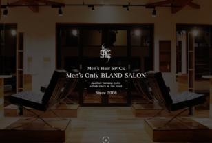 Men's Hair SPICE|佐賀市高木瀬・夢咲にある男性専用の美容室