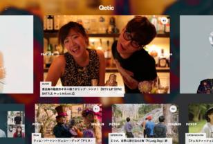 "Qetic | 時代に口髭を生やすニュースメディア""けてぃっく"""