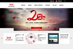 IMJ Group / 株式会社アイ・エム・ジェイ|企業のデジタルマーケティングを支援します