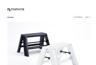METAPHYS Online Store
