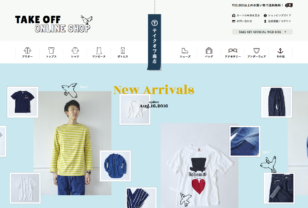 TAKEOFF商店|TAKE OFF
