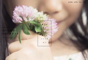 KYOKO SHIRATA|PHOTOGRAPHER – 白田京子