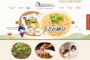 株式会社ヤマダフーズ|自然の恵みを科学する おはよう納豆本舗