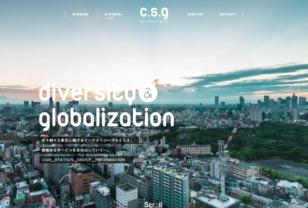 C.S.G | キャブステーショングループ