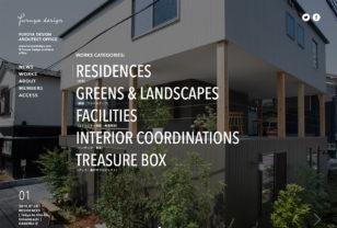 Furuya Design Architect Office – 古谷デザイン建築設計事務所