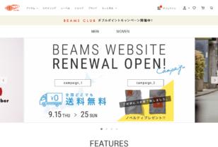 BEAMS(ビームス)公式サイト