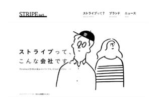 株式会社ストライプインターナショナル – STRIPE int'l