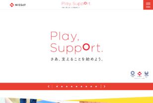 Play, Support. さあ、支えることを始めよう | 日本生命保険相互会社