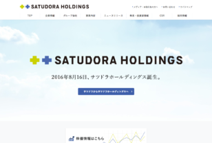 サツドラホールディングス株式会社|SATUDORA HOLDINGS