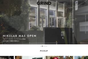 GRIND – 雑誌「GRIND (グラインド)」のオフィシャルサイト。